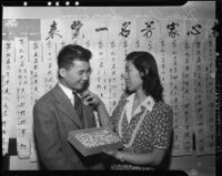Lapel buttons for Chinese Americans