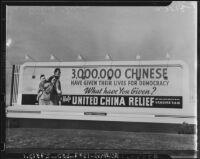 United China Relief billboard