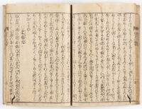 Senjūshō :kan 4 | 撰集抄 : 巻4