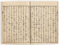 Tamakushige :kan 4 | 玉くしけ : 巻4