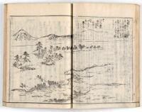 Tōkaidō meisho zue :kan 5 | 東海道名所圖繪 : 巻5