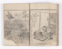 Konjaku zoku hyakki : kan 3 | 今昔続百鬼 : 巻3