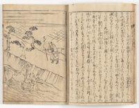 Tamakushige :kan 5 | 玉くしけ : 巻5