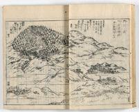 Tōkaidō meisho zue :kan 4 | 東海道名所圖繪 : 巻4