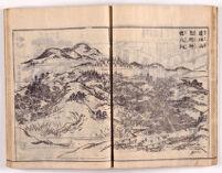 Tōkaidō meisho zue :kan 1 | 東海道名所圖繪 :巻1