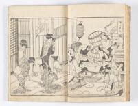 Seirō ehon nenjū gyōji [b&w] : kan 2 | 青楼絵本年中行事 [b&w] : 巻2