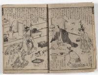 Nanairo gatenmame : eiga otoko nidaime | 七色合點豆 : 榮花男二代目