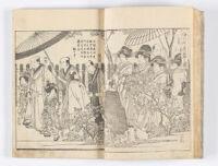 Seirō ehon nenjū gyōji [b&w] :kan 1 | 青楼絵本年中行事 [b&w] :巻1
