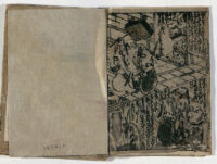 Hachiman Tarō ichidaiki :kan 3-5 | 八幡太郎一代記 : 巻3-5