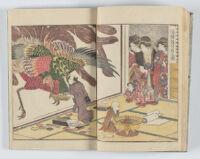 Seirō ehon nenjū gyōji :kan 2 | 青楼絵本年中行事 : 巻2