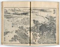 Tōkaidō meisho zue :kan 6 | 東海道名所圖繪 : 巻6