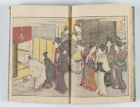 Seirō ehon nenjū gyōji :kan 1 | 青楼絵本年中行事 :巻1