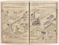 Tamakushige :kan 6 | 玉くしけ : 巻6