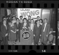 Leland Wong announcing his bid for Los Angles City Council, 1986