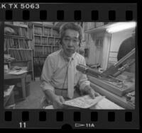 "Matao Uwate, host of ""Radio Li'l Tokyo"" in Los Angeles, Calif., 1987"