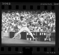 Dodgers' Rick Rhoden on the pitcher's mound during game in Los Angeles, Calif., 1976