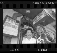 Esther and George Wong, proprietors of Chinatown's Madame Wong's in Los Angeles, Calif., 1979