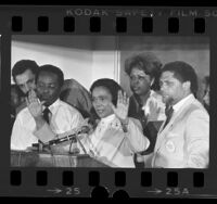 Richard Hatcher, Coretta Scott King, Maxine Waters at the Black Caucus of the 1984 Democratic National Convention