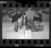 "Sadayo Kita as Lady Rokujo, in production of Noh drama ""Aoi no UE"" in Los Angeles, Calif., 1986"