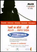 Allo... Info SIDA / li-natakallam an sida [inscribed]