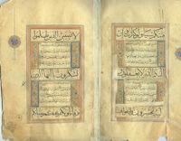 Qur'ān [MS 1656/10]