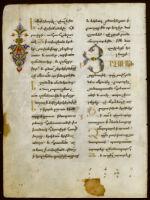 Manuscript No. 1: Gladzor Gospels