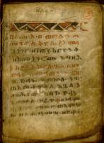 Ms. 2 Arede'et , Sena Feterat, Mesṭira Hāyamnot, Amestu A'emāda Mesṭir