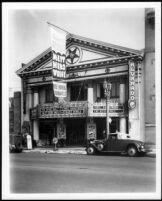 Alvarado Theatre, street elevation before remodel