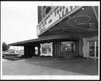 Garmar Theatre, Montebello, entrance and marquee