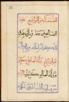 Nathr al-laʾālī