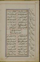 Dīvān-i Ṣadīq al-Malik Muṣṭafá ʿAlī Shāh
