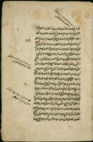 Baḥr al-nūr