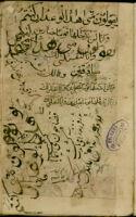 Tuḥfah-ʾi ʿAbbāsī