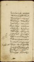 al-Muʿjam fī ās̱ar mulūk al-ʿajam
