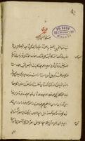 Lavāyiḥ