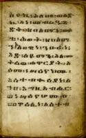 Ms. 1 Qeddāsé Māryām, Malek'ā Kidāna Mehrat