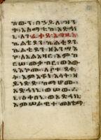 Ms. 8 Ṣālot ba᾽eneta Ḥemāma Ayena Ṭelā wa-Ayena Wareq, Māhléta Ṣegé, Seyefa Śelāssé, Qeddāsé Māryām