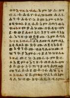 Ms. 10 Ṭabiba Ṭabibān; Arde'et