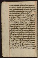 Manuscript No. 8