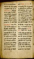 Ms. 48 Salāmtā, Nagara Haymanot,  Malek'ā Gabre'él, Mahlet Ṣegé, Sāqoqāwa Denegel