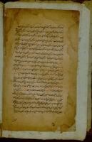 Nuzhat al-qulūb