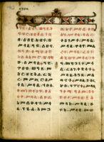 Ms. 12 Sayefa Śellāsé, Dersāna Mikā᾽él, Amestu A'emāda Mesṭir