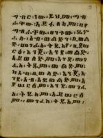 Ms. 14 Amesetu A᾽emāda Mesṭir; Bāhera Ḥāsab; Nags