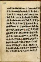Ms. 6 Māṣehāfa Ṭemeqat