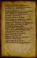 Ms. 7 Mazemura Dāwit, Ṣalota Nabiyat, Wedāsé Māryām, Anqaṣa Berhān