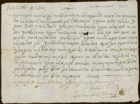 Complaint against the vicar of Tonelan, Guadalajara