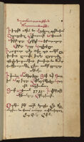 Manuscript No. 76 Hamaṛōtutʻiwn čartasanut'ean