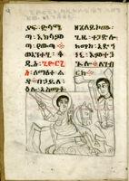 Ms. 33 Tāmahesānku … Giyorgis