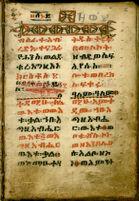 Ms. 36 Wānegel Zāyohanes