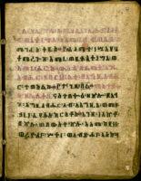 Ms. 40 Wānegel Zāyohāns